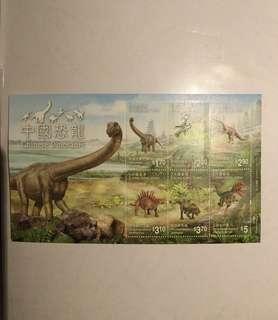 中國恐龍 stamps