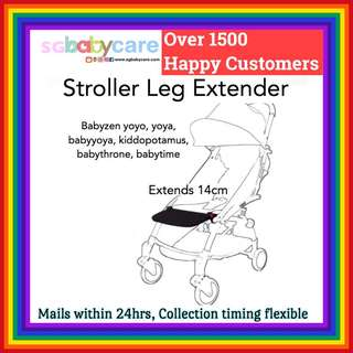 Yoya Stroller Leg Rest Extension