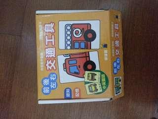 🚚 幼兒交通工具 英文學習卡