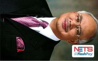 Ez Link Card (Najib Razak)