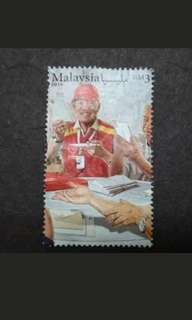 Malaysia 2016 Loose Set - 2v Used Stamps
