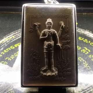 Phra Narai B.E. 2560 Kruba Krissana