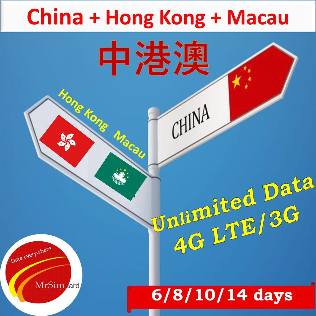China Hong Kong Macau Sim Card