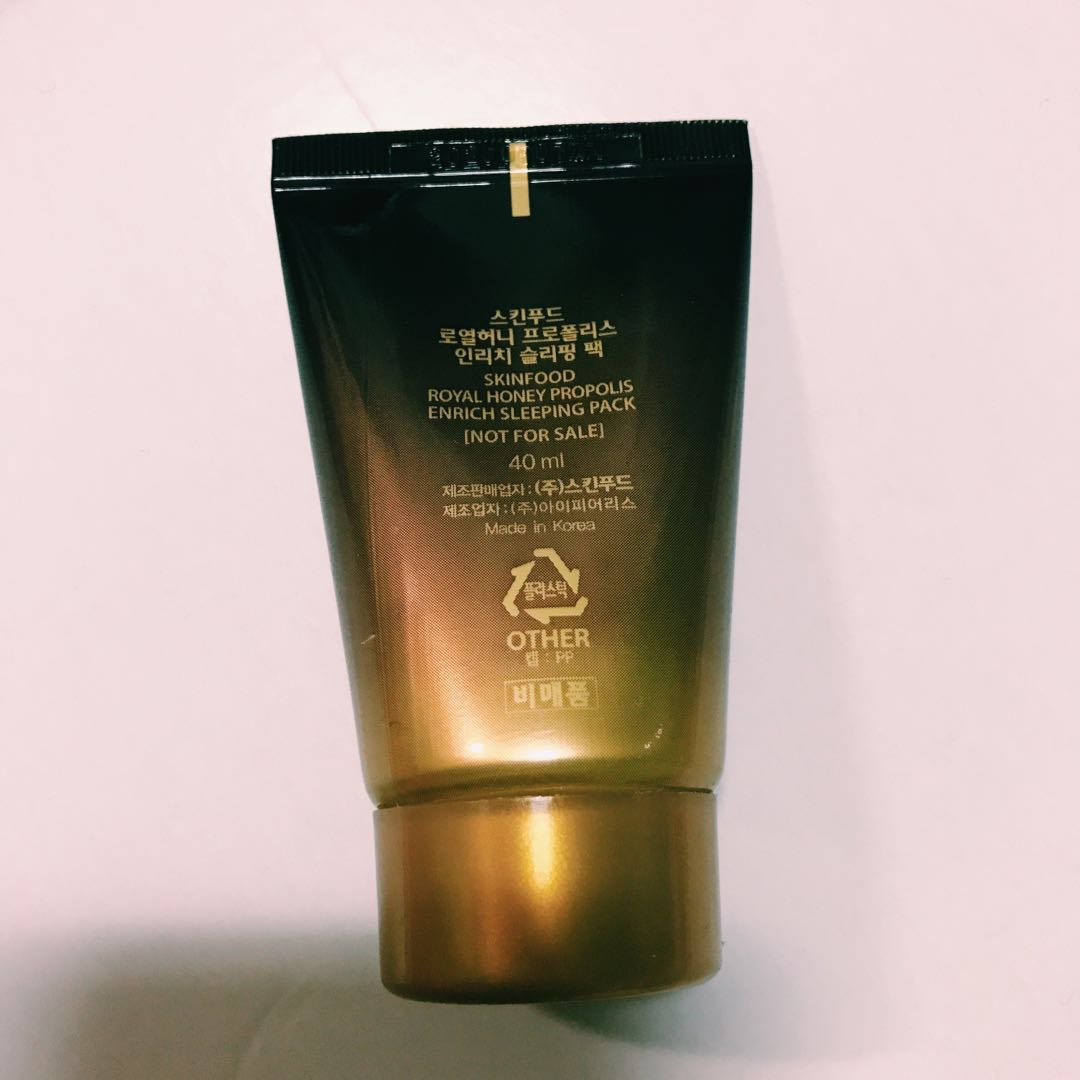Skin Food Royal Honey Propolis Enrich Sleeping Mask Health Beauty Gold Bath Body On Carousell