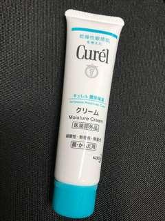 珂潤 保濕乳液 乾燥敏感肌用