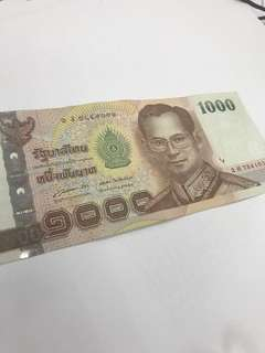 Thai currency for SGD @ 23.69