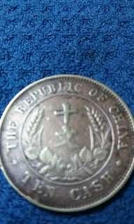 中華民國開國紀念幣