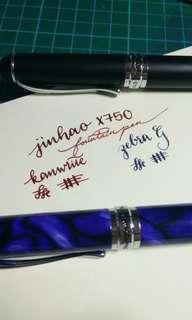 Jinhao X750 Fountain Pen Flex Mods