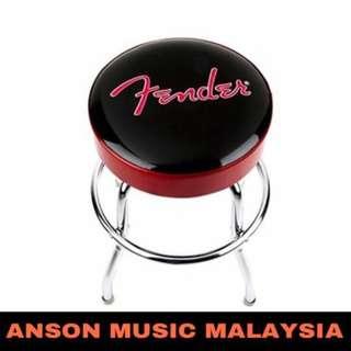 Fender Logo Barstool, 24 Inch