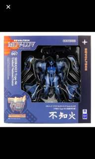 Kaiyodo Revoltech Muv-Luv Shiranui Type-94 Alternative Action Figure Series BNIB original figure from japan licensed product