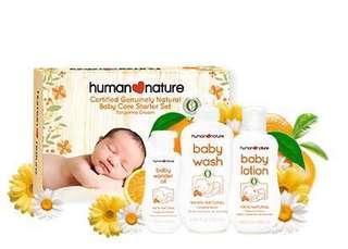 GET 30 OFF Tangerine Dream Baby Care Starter Set   ORIGINAL PRICE: PHP479.25 OFFER PRICE: 449.