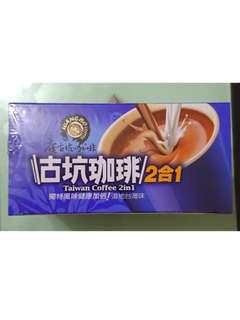 🚚 【🆕】☕庵古坑咖啡2合1✖18入