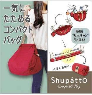 日本代購手袋