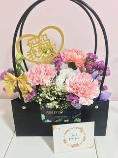 Mother's Day Flower Bouquet | flowers | Mother's Day gift