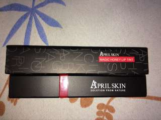 SALE!!! April skin lip tint