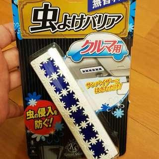 5/20收單💟日本~KawaiiSelect車用防蚊蟲夾片💟