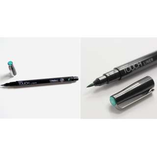 ShinHan Art - TOUCH Liner Brush Pen (Green)