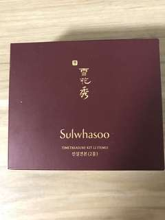 Sulwhasoo Timetreasure Kit (2 items)
