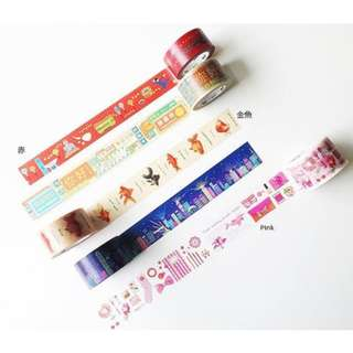 MT Tape - Hong Kong MT Ex 2013 Limited Edition (Set of 5) - Washi Tapes