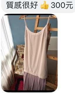 🚚 法式優雅吊帶連身裙 已最低價不可議
