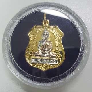 Rien Phra LP Sothorn wat sothon wararam worawihan BE 2560