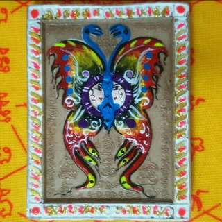 Butterfly Amulet