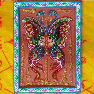Butterfly Amulet Block A