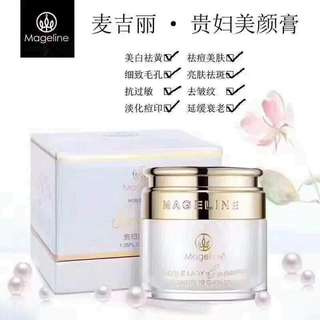 Lady Noble Cream from Mageline