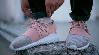 Looking Adidas Tubular Doom PK (nude colorway)