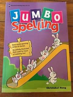 Jumbo Spelling for primary or kindergarten