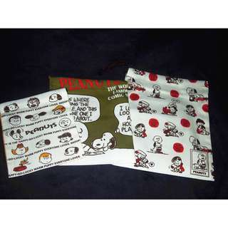 Vintage Peanuts Snoopy & his friends 3 Drawstring Bags 索繩袋