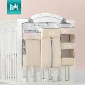 Diapers bedside storage