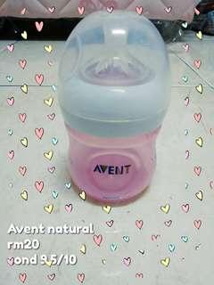 Avent Bottle
