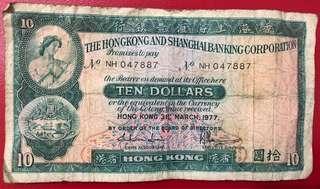 1977年十元(10圓)港幣紙幣