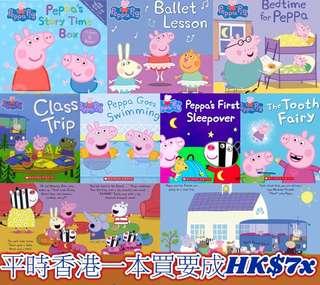 美國進口🇺🇸Peppa Pig英文故事書(6本/套)