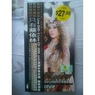 Jolin Live Concert DVD