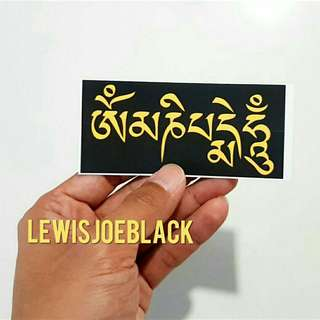 Religious Mani Mantra Sticker