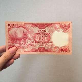 Uang kuno Rp 100 tahun 1977 (10 lembar)