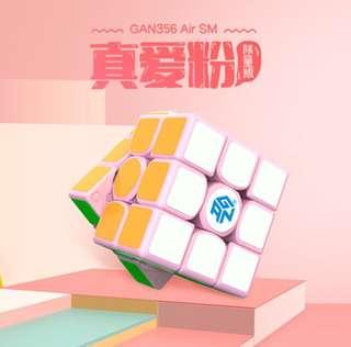 Limited Edition GAN Air SM