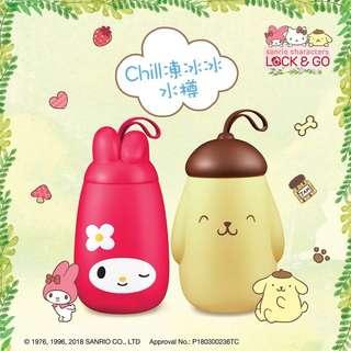 水壺 7-11 Sanrio characters 至Chill至有「芯」思限量版水樽 melody 布丁狗