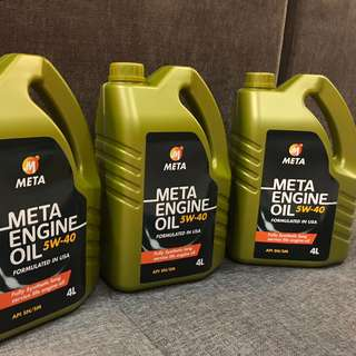NOW AVAILABLE IN GIANT: 4L Meta Engine Oil Fully Synthetic SAE 5W-40 API SN/SM
