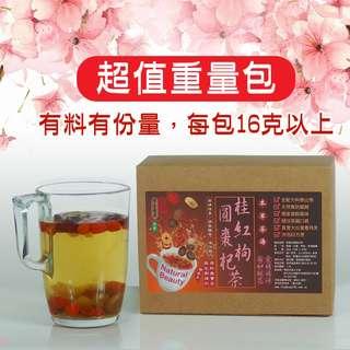 【桂圓紅棗枸杞茶】 台灣製作,真實超大份量,絕佳美麗口感,美味吃得到;香醇風味,芬芳聞得到;沖泡好方便,隨處都能享受到。