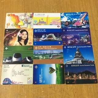 MTR 港鐵絕版收藏車票