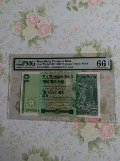 81年渣打10元,pmg66EpQ,紙張雪白