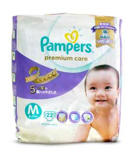 Pampers Premium Care 8 packs of 22's