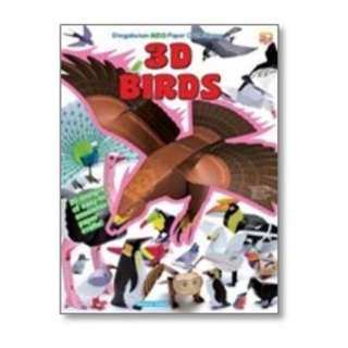 3D Birds, Flowers & Fishes (3 Books Bundle)
