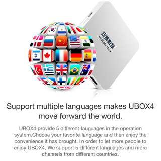 Ubox Gen 4 ( May Delight )