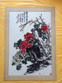 画家王豫(王公助)Chinese painting