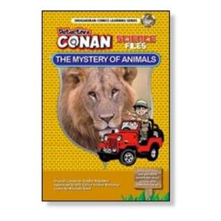 Detective Conan Science Files (4 Books Bundle)