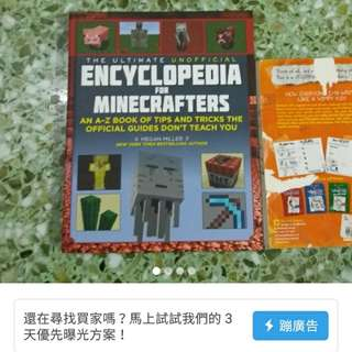 Encyclopedia for minecrafters